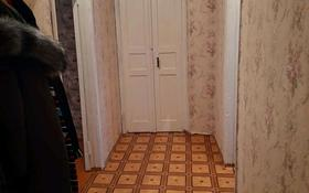 2-комнатная квартира, 58 м², 2/3 этаж, Мамлютка 40 от города — Рабочи за 1.5 млн 〒 в Петропавловске
