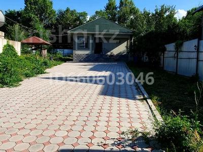 4-комнатный дом, 110 м², 8.5 сот., Центральная 20 за 21 млн 〒 в Кыргауылдах
