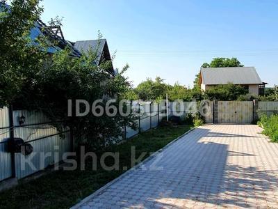 4-комнатный дом, 110 м², 8.5 сот., Центральная 20 за 21 млн 〒 в Кыргауылдах — фото 14
