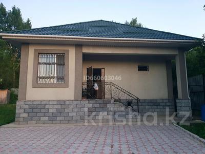 4-комнатный дом, 110 м², 8.5 сот., Центральная 20 за 21 млн 〒 в Кыргауылдах — фото 17