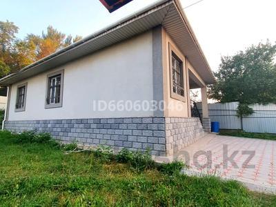 4-комнатный дом, 110 м², 8.5 сот., Центральная 20 за 21 млн 〒 в Кыргауылдах — фото 18