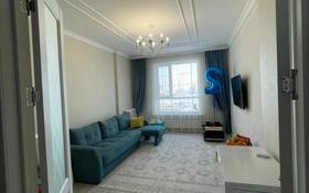 3-комнатная квартира, 97 м², 8/12 этаж, проспект Улы Дала 5/2 за 57 млн 〒 в Нур-Султане (Астана), Есиль р-н