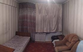 1-комнатная квартира, 33.3 м², 1/5 этаж, Назарбаева 89/3 за 8.9 млн 〒 в Усть-Каменогорске