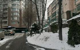 гараж за ~ 3 млн 〒 в Алматы, Медеуский р-н