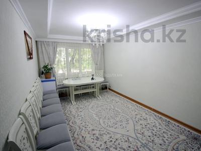 4-комнатная квартира, 76 м², 1/5 этаж, мкр №11, Алтынсарина за 29 млн 〒 в Алматы, Ауэзовский р-н — фото 7