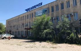 Офис площадью 30 м², Бережинского 4к/12 за 800 〒 в Казцик