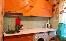 1-комнатная квартира, 31 м², 3/4 этаж посуточно, Жетысу 20 — Кабанбай батыра за 6 000 〒 в Талдыкоргане