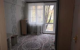 1-комнатная квартира, 18 м², 3/5 этаж помесячно, Утеген батыра 73 за 80 000 〒 в Алматы, Ауэзовский р-н