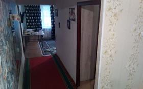 3-комнатная квартира, 57 м², 3/5 этаж, Менделеева за 15 млн 〒 в Талгаре
