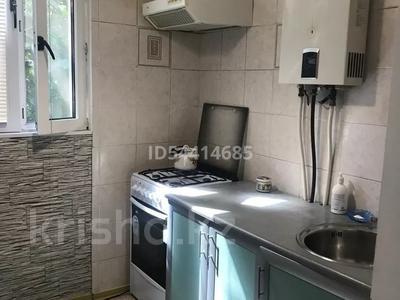 4-комнатная квартира, 85 м², 3/4 этаж, Валиханова 213в за 22 млн 〒 в Шымкенте, Енбекшинский р-н — фото 13