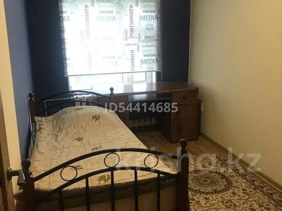 4-комнатная квартира, 85 м², 3/4 этаж, Валиханова 213в за 22 млн 〒 в Шымкенте, Енбекшинский р-н — фото 2