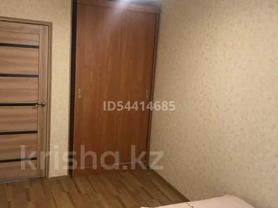 4-комнатная квартира, 85 м², 3/4 этаж, Валиханова 213в за 22 млн 〒 в Шымкенте, Енбекшинский р-н — фото 4