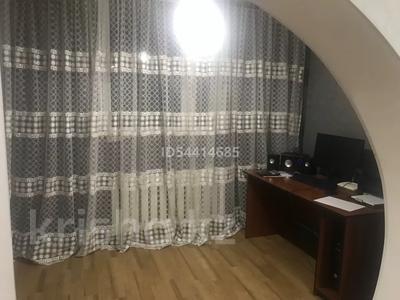4-комнатная квартира, 85 м², 3/4 этаж, Валиханова 213в за 22 млн 〒 в Шымкенте, Енбекшинский р-н — фото 8