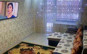 3-комнатная квартира, 70 м², 5/5 этаж, улица Бажова 333/2 за 16.5 млн 〒 в Усть-Каменогорске