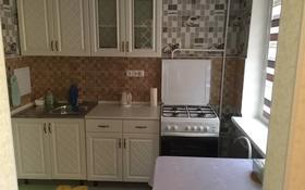 1-комнатная квартира, 40 м², 2/5 этаж посуточно, 7-й мкр за 7 000 〒 в Актау, 7-й мкр
