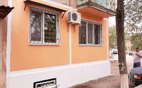 1-комнатная квартира, 42 м², улица Сейфуллина 30 за 7 млн 〒 в Балхаше
