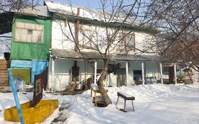 4-комнатный дом, 110 м², 10 сот., мкр Каргалы, Тажиева за 16 млн 〒 в Алматы, Наурызбайский р-н