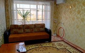 2-комнатная квартира, 47 м², 8/9 этаж, Корчагина 136 за 8 млн 〒 в Рудном