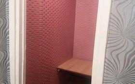 1-комнатная квартира, 30 м², 4/9 этаж, Кривенко 81 за 6.5 млн 〒 в Павлодаре