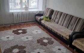 2-комнатная квартира, 52 м², 5/5 этаж, Зональная 81 за 14 млн 〒 в Караганде, Казыбек би р-н