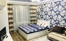 1-комнатная квартира, 35 м², 3/5 этаж посуточно, Желтоксан 78 — Жибек Жолы за 12 000 〒 в Алматы, Алмалинский р-н