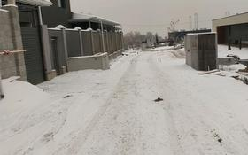 Участок 10 соток, мкр Нурлытау (Энергетик) за 27 млн 〒 в Алматы, Бостандыкский р-н
