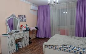 1-комнатная квартира, 60 м², 15/15 этаж, Навои — Жандосова за 26 млн 〒 в Алматы, Ауэзовский р-н