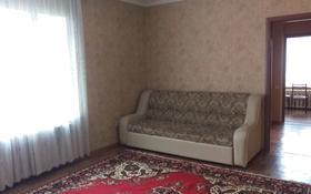 2-комнатная квартира, 53 м², 5/5 этаж помесячно, Желтоксан 138 за 170 000 〒 в Алматы, Алмалинский р-н