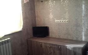 1-комнатная квартира, 20 м², 7/10 этаж, Тлендиева 52/2 за 10.5 млн 〒 в Нур-Султане (Астана), Сарыарка р-н