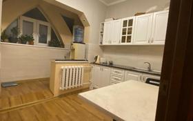 2-комнатная квартира, 62 м², 9/9 этаж, Толе Би за 24.5 млн 〒 в Алматы, Алмалинский р-н