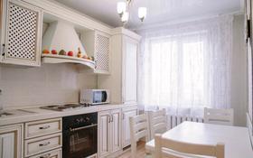 3-комнатная квартира, 67 м², 7/9 этаж, ул. Машхура Жусупа 32 — Кривенко за 22 млн 〒 в Павлодаре