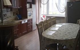 5-комнатная квартира, 200 м², 2/9 этаж, Кривогуза 96/1 за 80 млн 〒 в Караганде, Казыбек би р-н
