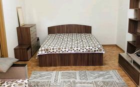 1-комнатная квартира, 45 м², 3 этаж помесячно, Мангилик Ел 17 — Алматы за 130 000 〒 в Нур-Султане (Астана), Есиль р-н
