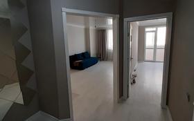 2-комнатная квартира, 48 м², 7/16 этаж, Ильяса Омарова 3 за 18 млн 〒 в Нур-Султане (Астана), Есильский р-н