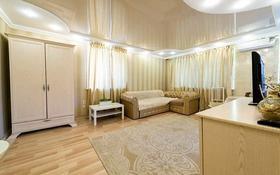 1-комнатная квартира, 33 м², 2/5 этаж по часам, мкр Новый Город, Абдирова 52 — Тулепова за 1 500 〒 в Караганде, Казыбек би р-н