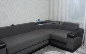 2-комнатная квартира, 46 м², 4/9 этаж, Мкр Новый Город бухар жырау 96 за 11.8 млн 〒 в Караганде, Казыбек би р-н