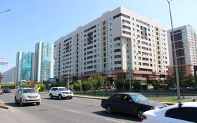5-комнатная квартира, 200 м², 9/12 этаж, Кошкарбаева 28 за 69.7 млн 〒 в Нур-Султане (Астане), Алматы р-н