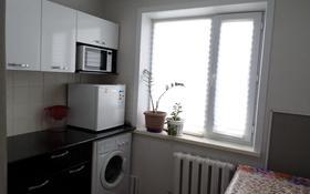 1-комнатная квартира, 31 м², 5/5 этаж, Димитрова — 3 микрорайон за 3.8 млн 〒 в Темиртау