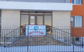 Помещение площадью 74 м², мкр 12 за 280 000 〒 в Актобе, мкр 12
