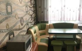 2-комнатная квартира, 63 м², 4/5 этаж помесячно, Павлова 68 — Баймагамбетова за 100 000 〒 в Костанае