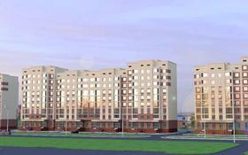 2-комнатная квартира, 60.51 м², 1/9 этаж, Сарыарка 6/3 за 15.3 млн 〒 в Кокшетау