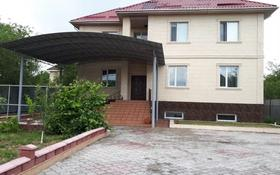 8-комнатный дом, 390 м², 9 сот., Шымбулак 22 — Макатаева за 65 млн 〒 в Каскелене