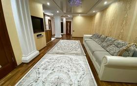 2-комнатная квартира, 76 м² посуточно, 11 мкр 112 а за 15 990 〒 в Актобе, мкр 11