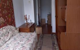 3-комнатная квартира, 55.2 м², 3/3 этаж, улица Семёновой 1 — Чапаева за 9.7 млн 〒 в Риддере
