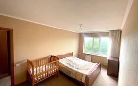 3-комнатная квартира, 63 м², 5/5 этаж, Новаторов 7/1 за 17.8 млн 〒 в Усть-Каменогорске