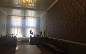 6-комнатный дом, 288 м², 10 сот., Жибек Жолы 42 за 37 млн 〒 в Талдыкоргане