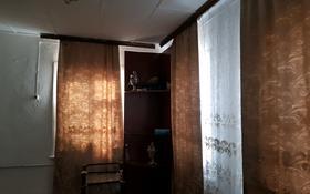 2-комнатная квартира, 38 м², 1/2 этаж помесячно, улица Жургенева 32 — Баишева за 89 000 〒 в Алматы, Медеуский р-н