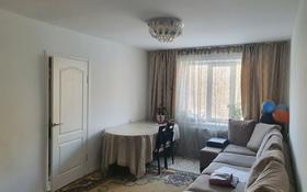 2-комнатная квартира, 43.8 м², 2/4 этаж, 1 военный городок 5 за 10 млн 〒 в Талдыкоргане