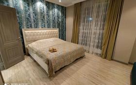 4-комнатная квартира, 160 м², 6/12 этаж посуточно, Пригородный, Сарайшык 5 за 20 000 〒 в Нур-Султане (Астана), Есиль р-н