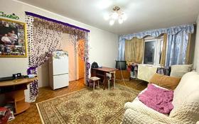 3-комнатная квартира, 58 м², 5/5 этаж, Ермекова 21 за 16.5 млн 〒 в Караганде, Казыбек би р-н